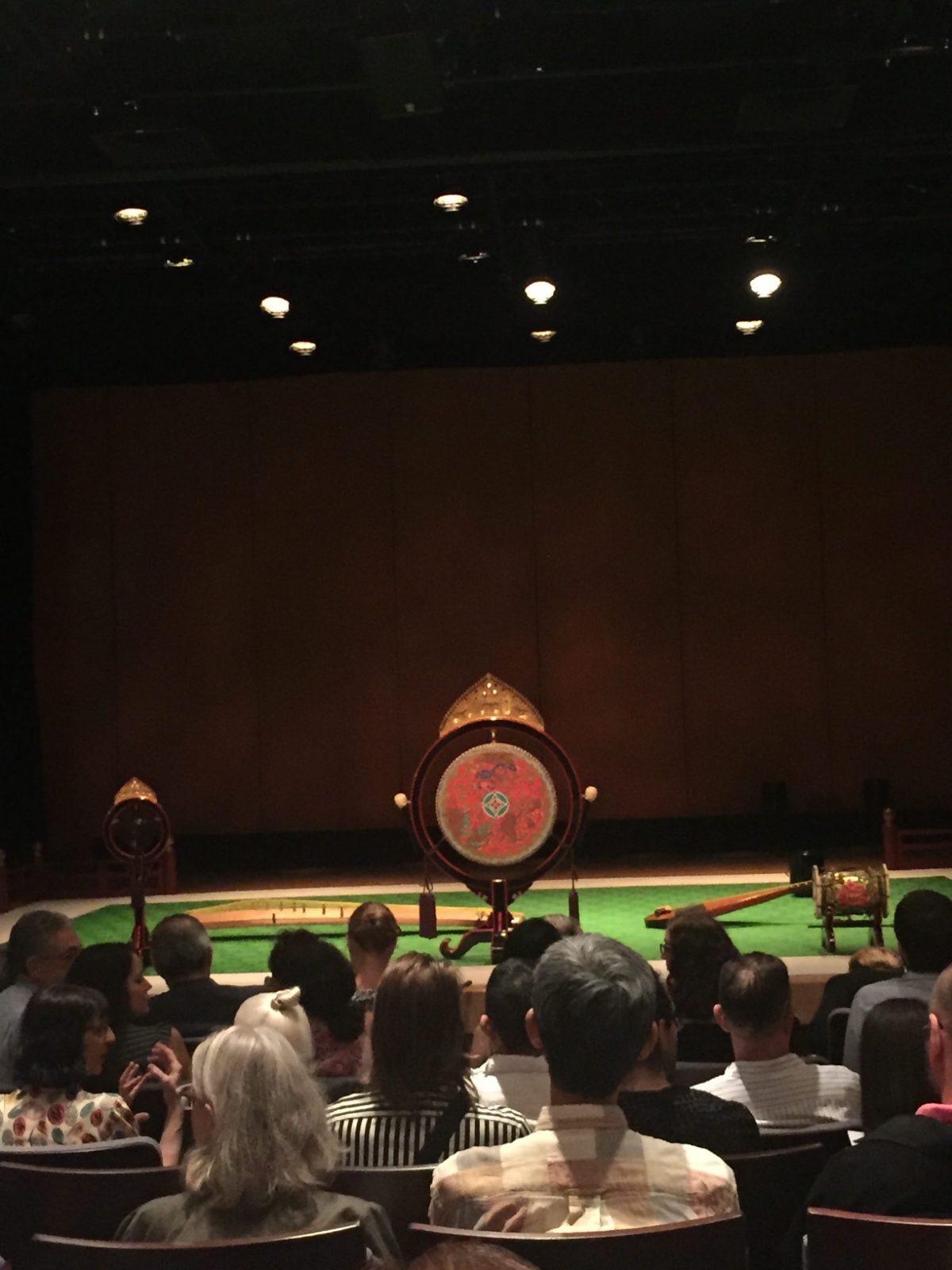 Japanese Court Music and Dance: Gagaku and Bugaku